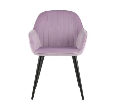 Кресло Christy lilac